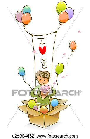 Clip art of man standing in an open gift box and holding a bunch clip art man standing in an open gift box and holding a bunch of flowers negle Image collections