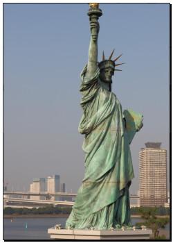壁画 自由女神像, 在中, 东京, There, 是, 3, 雕像, 在中,