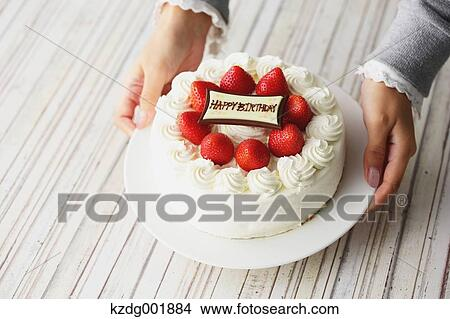 Cool Young Japanese Girl Holding Strawberry Cake Picture Kzdg001884 Personalised Birthday Cards Rectzonderlifede