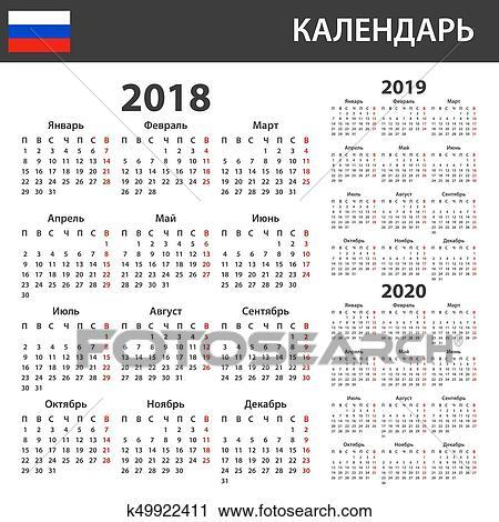 Calendario Diario 2020.Ruso Calendario Para 2018 2019 Y 2020 Planificador Agenda O Diario Template Semana Comienzos En Lunes Clipart