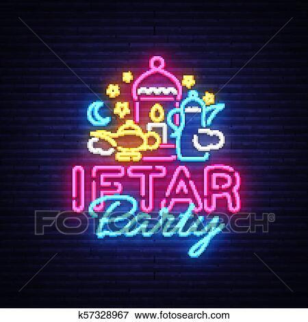 Iftar Fiesta Invitación Tarjeta Vector Illustration