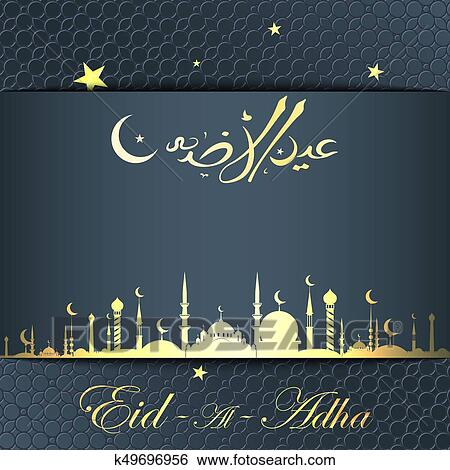 Stock images of eid al adha greeting cards k49696956 search stock stock image eid al adha greeting cards fotosearch search stock photography poster m4hsunfo