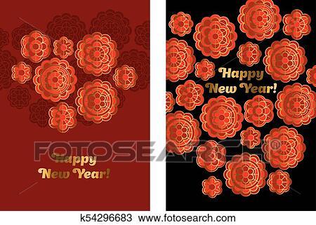 Rojo Y Oro Patrón En China Style Vector Ilustración