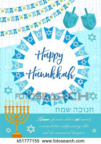 Clipart of happy hanukkah greeting card flyer poster template for clipart happy hanukkah greeting card flyer poster template for your invitation design m4hsunfo