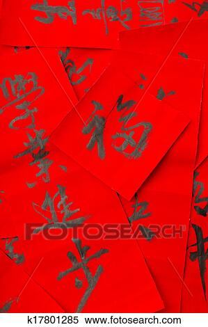 chinese new year calligraphy phrase meaning is blessing for good health goodluck fortune excel your studies