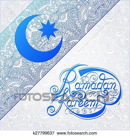 Diseño Para Santo Mes De Musulmán Comunidad Fiesta