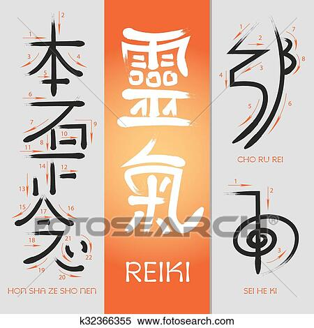 Clipart Of Three Symbols Of Reiki K32366355 Search Clip Art