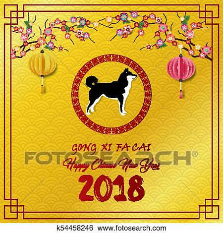 clip art happy chinese new year 2018 card with dog in frame and hanging chinese
