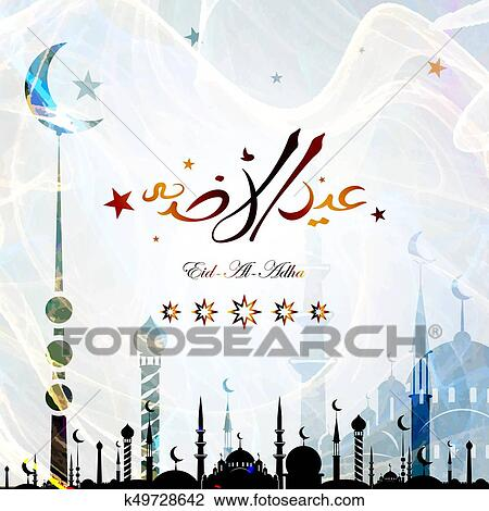 Clip art of eid al adha greeting cards k49728642 search clipart clip art eid al adha greeting cards fotosearch search clipart illustration posters m4hsunfo
