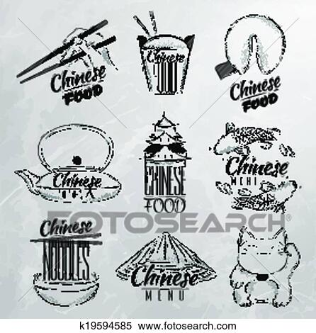 Clipart cibo cinese simboli carbone k19594585 cerca for Cibo cinese menu