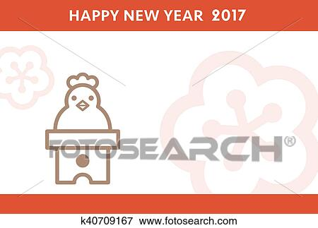 new year card with a chicken look like round shaped rice cake and plum flower