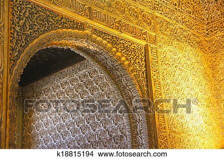 Interior of Alhambra Palace, Granada, Spain Picture
