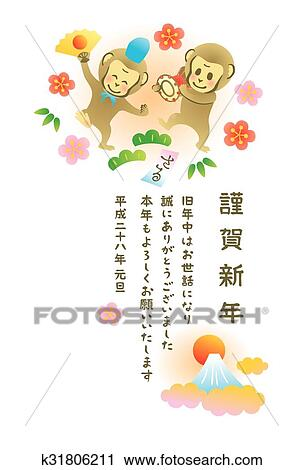 Clipart of New Year\'s card 2016 monkey k31806211 - Search Clip Art ...