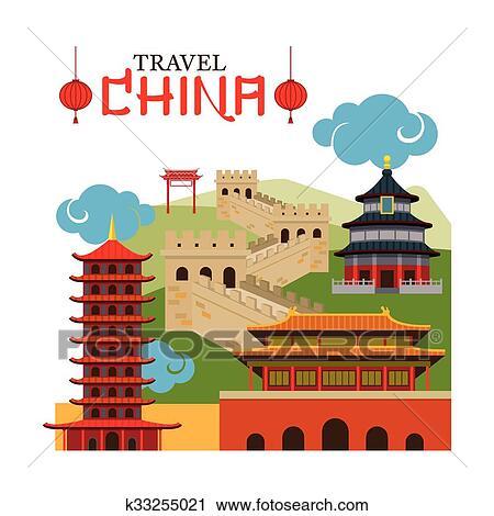 Clipart Of Travel China Landmark K33255021
