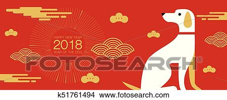 clipart happy new year 2018 chinese new year greetings year of the