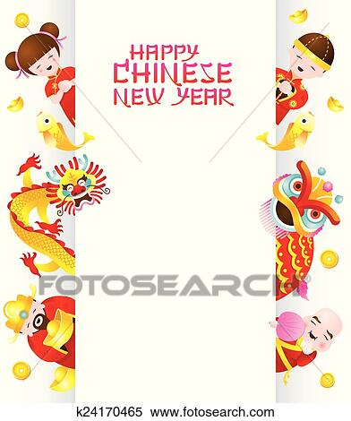 clipart chinese new year frame fotosearch search clip art illustration murals