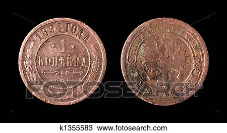 Old Russian Coin Of 1 Kopeck 1894