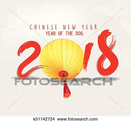 clipart happy new year 2018 greeting card and chinese new year of the dog
