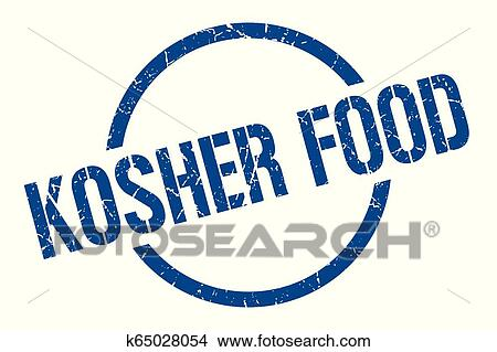 Kosher food stamp Clipart | k65028054 | Fotosearch