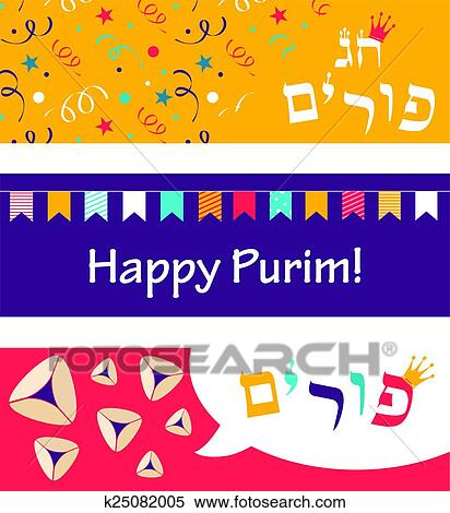 Clipart of banners for jewish holiday purim in hebrew with set of banners for jewish holiday purim in hebrew with set of traditional objects and elements for design m4hsunfo