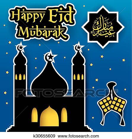 Clip art of happy eid mubarak greeting card k30655609 search clip art happy eid mubarak greeting card fotosearch search clipart illustration posters m4hsunfo