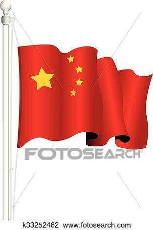 China Flag Clipart K33252462 Fotosearch