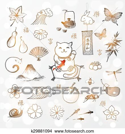 Japanese Symbols Of Happiness Clipart K29881094 Fotosearch