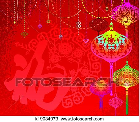 Clipart Of Chinese Lanterns On Luck Background K19034073