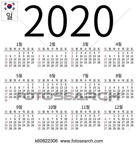 Calendario 2020 Semanas.Calendario 2020 Coreano Domingo Clipart