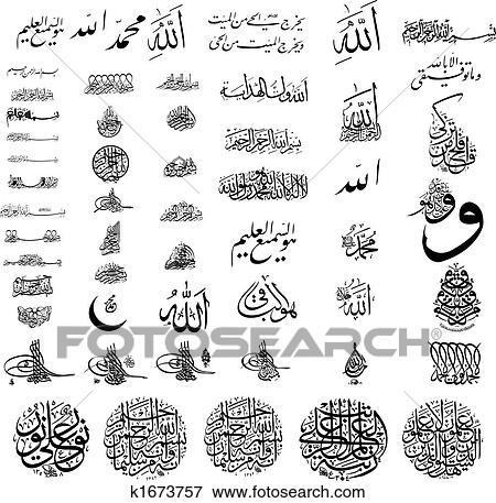 Stock Illustration Of Muslim Religion Set K1673757 Search Eps