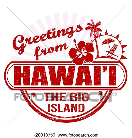 Clip Art Of Greetings From Hawaii Stamp K20913759