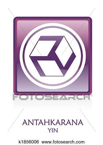 Stock Illustration Of Antahkarana Yin Icon Symbol K1856006 Search