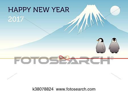 clipart mount fuji penguins new year card fotosearch search clip art