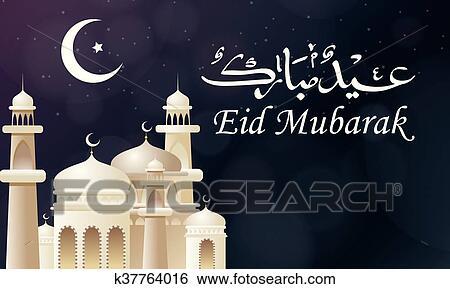 Clip art of eid mubarak greeting card design k37764016 search clip art eid mubarak greeting card design fotosearch search clipart illustration posters m4hsunfo