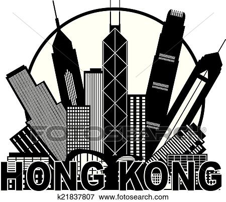Clip Art Of Hong Kong City Skyline Circle Black And White