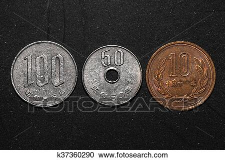stock photography of japanese yen coins k37360290 search stock