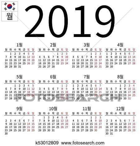 Clipart calend rio 2019 coreano segunda feira for Clipart calendario