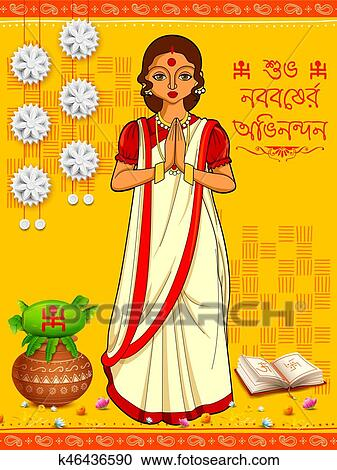 Clipart of greeting background with bengali text subho nababarsher clipart greeting background with bengali text subho nababarsher abhinandan meaning happy new year fotosearch m4hsunfo