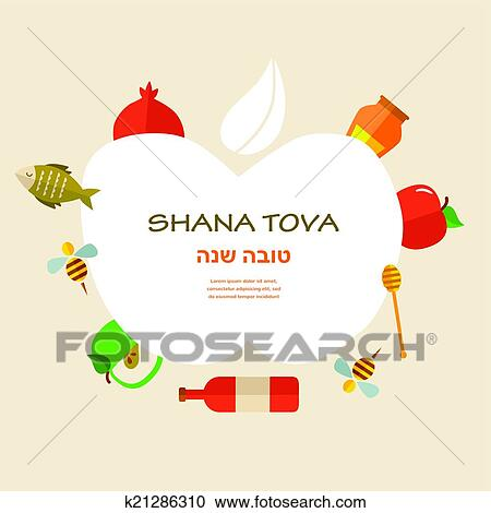 Clipart of greeting card for jewish new year holiday rosh hashanah card for jewish new year holiday rosh hashanah with traditional icons happy new year hebrew m4hsunfo