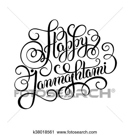 clipart of happy krishna janmashtami hand lettering inscription rh fotosearch com Inscriptions Written Clip Art Jewelry Court Reporter Clip Art
