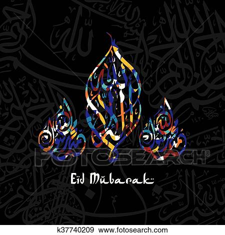 Clip art of happy eid mubarak greetings arabic calligraphy art clip art happy eid mubarak greetings arabic calligraphy art fotosearch search clipart m4hsunfo