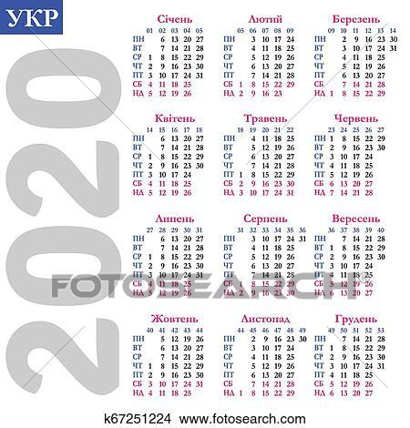 Calendario 2020 Portugues Com Feriados.Ucranio Calendario 2020 Clipart