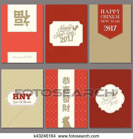 clipart happy chinese new year of rooster greeting card template flat design vector with