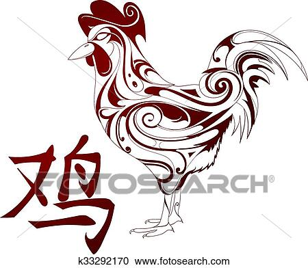 Clipart Of Rooster As Symbol For Chinese Zodiac K33292170 Search
