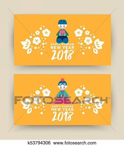 clip art happy korean new year 2018 cute kid banner set fotosearch search