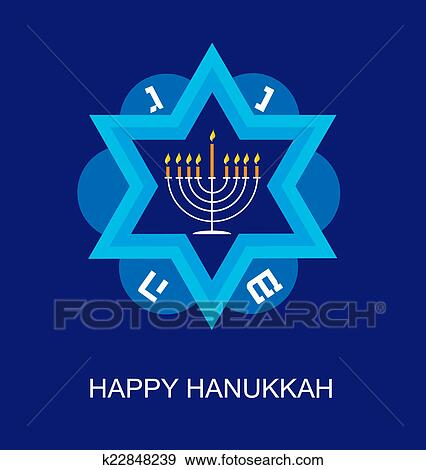 Stock illustration of happy hanukkah greeting card design with happy hanukkah greeting card design with hebrew letters from dreidel game m4hsunfo