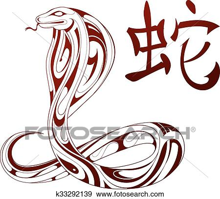 clip art of snake as symbol for chinese zodiac k33292139 search
