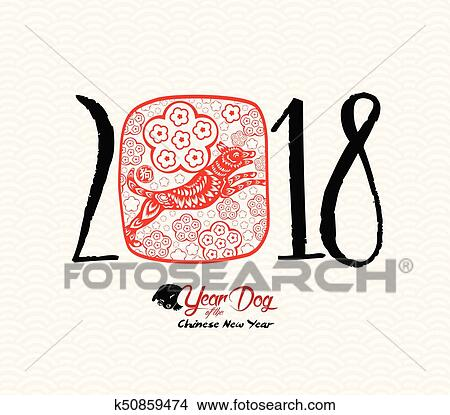 chinese happy new year of the dog 2018 red paper cut dog and blossom hieroglyph dog