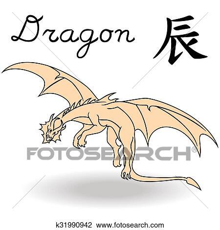 Calendario Cinese 1990.Orientale Zodiaco Segno Drago Clipart