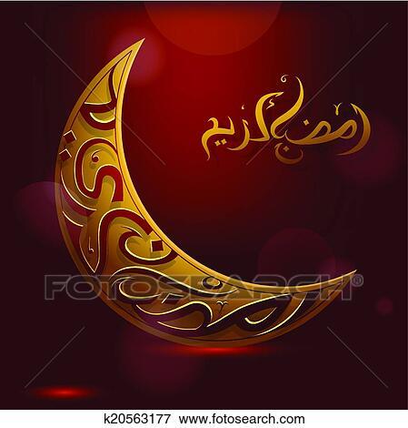 Clip art of ramadan kareem greetings calligraph k20563177 search decorative moon shape with islamic month ramadan greetings inside eps 10 file m4hsunfo